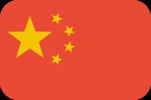 Omegle Random Chat China